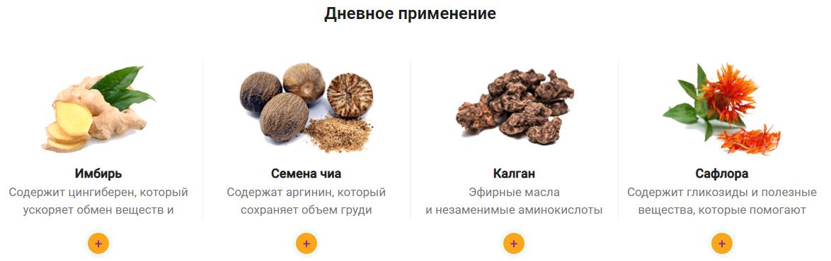 нейросистема 7 купить пшеницу