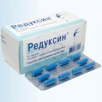 Редуксин 15 мг: отзывы худеющих, цена препарата