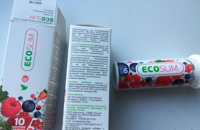 Оптимальная доза приема составляет один стакан шипучего напитка Эко Слим в  день. Порошок в драже перед употреблением необходимо растворить в одном  стакане ... c8b4245528b