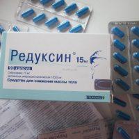Таблетки Редуксин для похудения