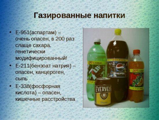 Любители сладких газированных напитков рискуют заболеть диабетом